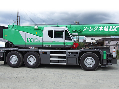 SL-500Rf